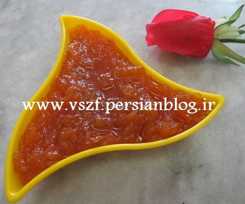 مارمالاد سیب و هویج Apple and Carrot Marmalade - دادلی دوزلی